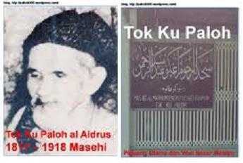 Faith Of Muslims   Dajjal   Islam   Holy Quran