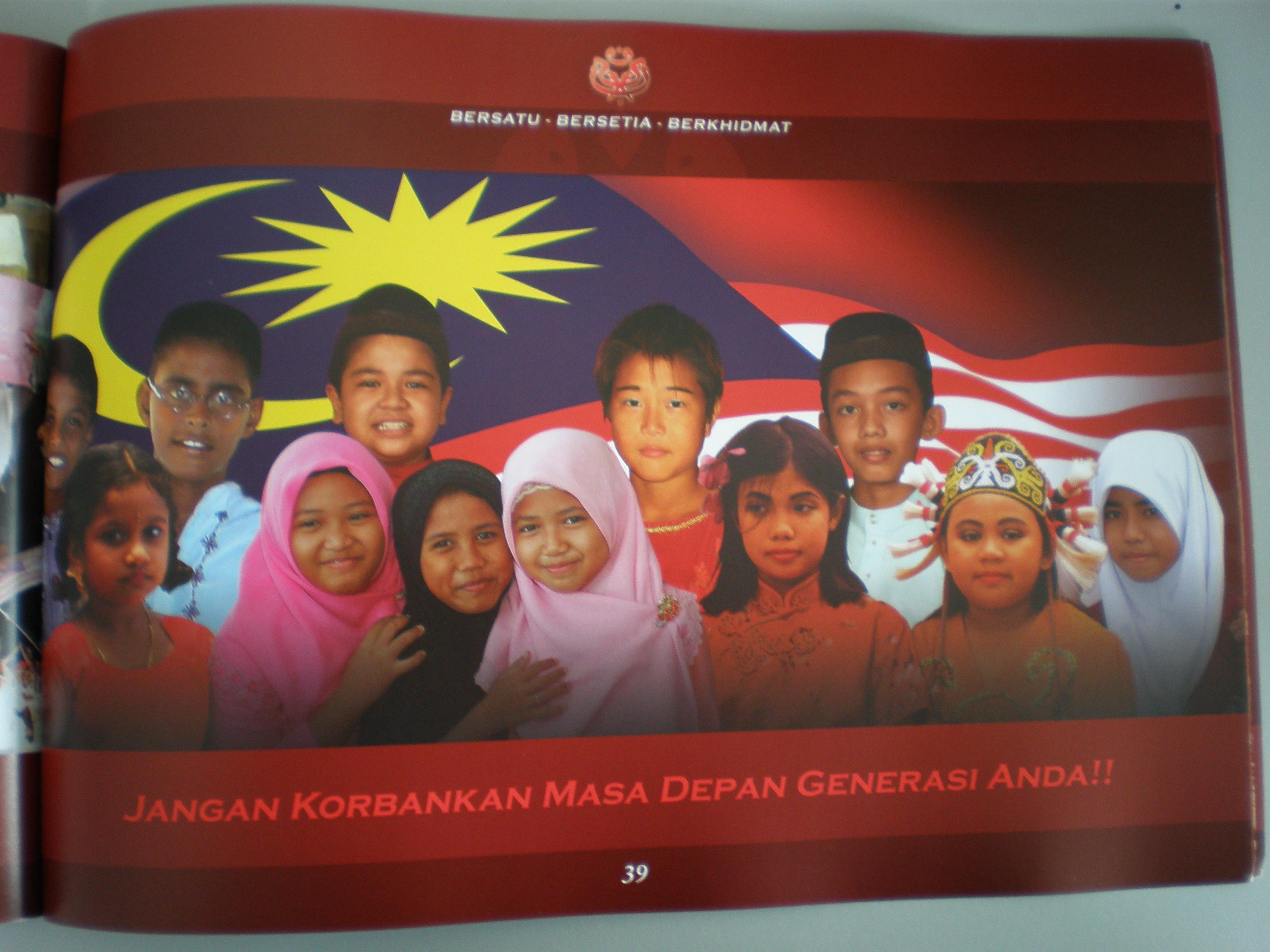 9 cabaran wawasan 2020 malaysia 12 terdapat 9 cabaran bagi menjayakan wawasan 2020 13 intipati wawasan 2020 meliputi aspek pembangunan bagi mencapai sebuah sistem kehakiman malaysia 1.